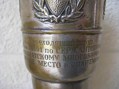 CCCP COUPE de challenge MILITAIRE ANCIENNE Soviétique 1953 USSR URSS. 2