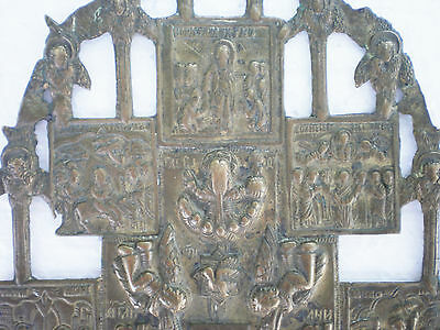 """RARE Antique Copper Alloy Cross """"Crucifixion with the upcoming"""" 18-19 century AD 3"""