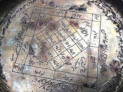 Vintage Islamic Calligraphy Kuran Nuksh Taweej Hand Engraved Brass Plate Collect 2