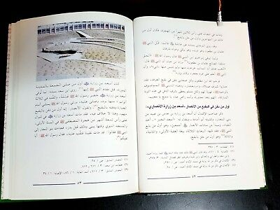 Islamic Book about Jannat al-Baqī' in Medina and Companions of Prophet places Fu 7