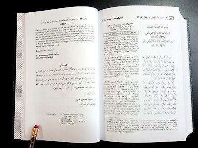 Islamic Book. Summarized Sahih AL-Bukhari. P 1996 Arabic English 10
