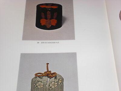 Japanese Tea Ceremony CHADO Equipment Antique Art Book 11 USUCHAKI Natsume Caddy 4