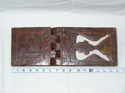 BOOK STAND  KOREAN FOLDING BOOK HOLDER MOSAIC ISLAMIC MIDDLE EAST 18th CENTURY 7