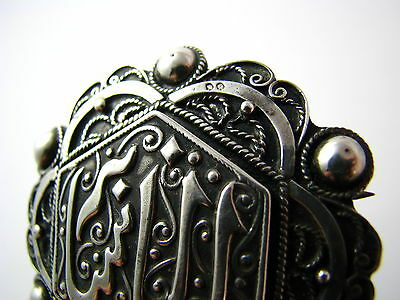 ANTIQUE ARABIC ISLAMIC SILVER BROOCH PIN FILIGREE North Africa Tunisia ca1900's. 7