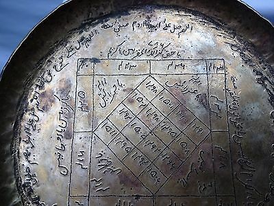Vintage Islamic Calligraphy Kuran Nuksh Taweej Hand Engraved Brass Plate Collect 6
