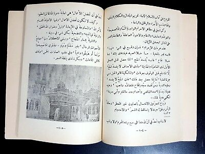 ANTIQUE ARABIC BOOK. Zekraiat Taibah (Memories of Medina) . P IN 1951 5