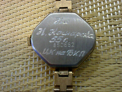 gold plated Vintage Old  women USSR Wrist Watch  LUCH 3