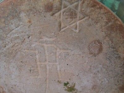 Antique Tall Jug Ewer Unknown Origin Hexagram Mark with HTJ TH HT? 1885