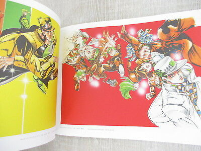 HIROHIKO ARAKI JOJO EXHIBITION Art Works Japan Book 2018 Osaka limited F//S Used