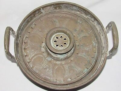 05E38 ANTIQUE BASIN FOR EWER COFFEE COPPER BRASS ART ISLAMIC ORIENTAL xixth 4