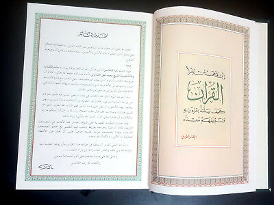THE HOLY QURAN  KORAN WITH TAFSIR Interpretation. Durrat AL-tafaseer. Fancy book 4