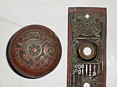 Antique Eastlake Door Knob Set Knobs, Rosette, Key Hole, And Backplate 2