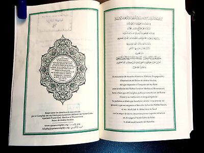 The Holy Quran  Koran. Arabic Text, Spanish Translation. King Fahad  Printing In 9