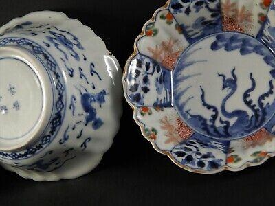 Set Four Antique Japanese Imari Scalloped Rim Bowls Four Character Marks 19th C 3