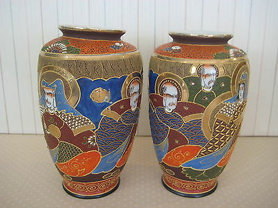 Pair Of Vintage Hand Painted Satsuma Nagoya China Vases 7 12 T X