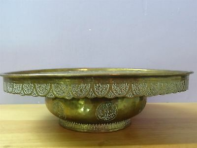 Antique Islamic / Ottoman / Persian  Arabic Copper or Brass hand wash dish bowl 2