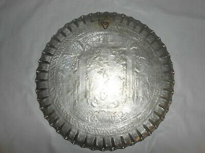 """Vintage 14"""" Silver & Copper Arabic Middle Eastern Persian Plate 10"""