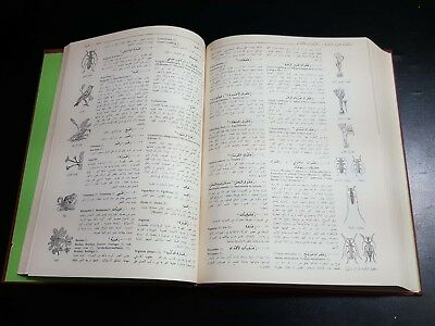 Encyclopedia of Nature Animales Agriculture Herbs in ARABIC BOOK Edouard Ghalib 6