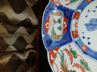 "ANTIQUE JAPANESE IMARI PORCELAIN BOWL  11"" with Fluted edges 2"