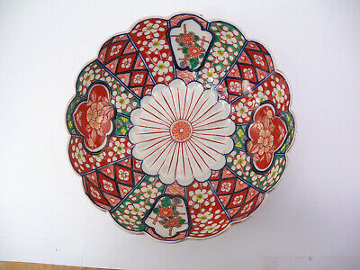 Japanese Imari Scalloped Bowl 2