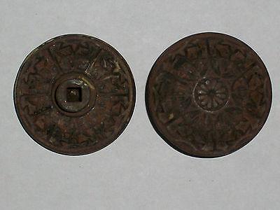 Antique Victorian Eastlake Door Knob Set W/Matching Door Knob Plates 7