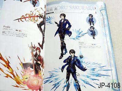 GRANBLUE FANTASY GRAPHIC ARCHIVE II 2 Book JAPAN design art works NEW F//S