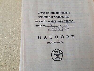 Precision Metric Gauge Block (112 pcs) Class 1 Top Grade ! Endmass Satz USSR! 4