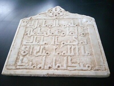 Very Nice Ancient Spanish Al Andalus Islamic Marble . Nice Caligraphie 4