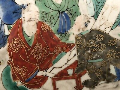 Antique Japanese Kutani Ware Hand Painted Dish Meiji Period 19th Century 7