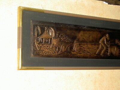 AFRICA/ART  ZAIRE   AGRICULTEURS MOISONNANT     CUIVRE   CADRE & P.P   85x30 cm 2