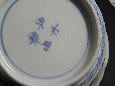 Set Four Antique Japanese Imari Scalloped Rim Bowls Four Character Marks 19th C 8