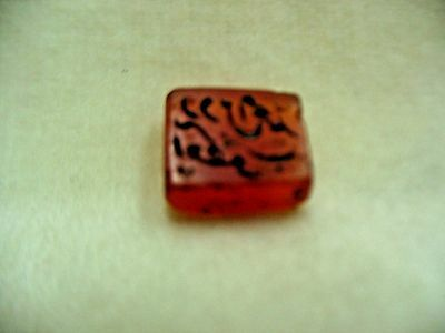 Seal Antique Agate Stone With Ancient Arabic Writing Middle East Rectangular 2