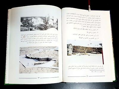 Islamic Book about Jannat al-Baqī' in Medina and Companions of Prophet places Fu 9
