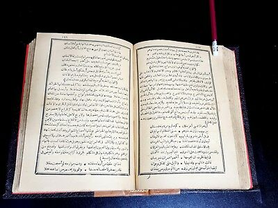 ARABIC LITERATURE ANTIQUE BOOK (Qalaid al-Iqyan) BY Al-Fath ibn Khaqan P 1902 9