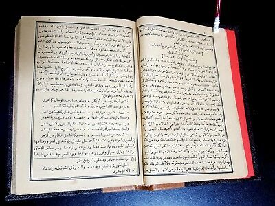 ARABIC LITERATURE ANTIQUE BOOK (Qalaid al-Iqyan) BY Al-Fath ibn Khaqan P 1902 5