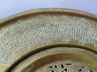 Antique Islamic / Ottoman / Persian  Arabic Copper or Brass hand wash dish bowl 4 • CAD $1,066.07