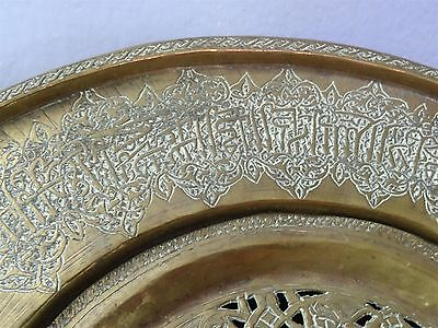 Antique Islamic / Ottoman / Persian  Arabic Copper or Brass hand wash dish bowl 4