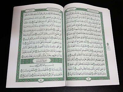 The holy Quran  Koran. Quarter Of  yāsīn Yaseen . King Fahad  P. Madinah 2018 5