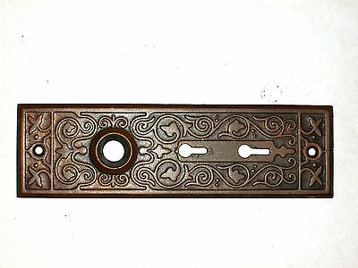 "Antique EastLake Stamped Entry Plate 2 3/16"" x 7  1/2"" 2"