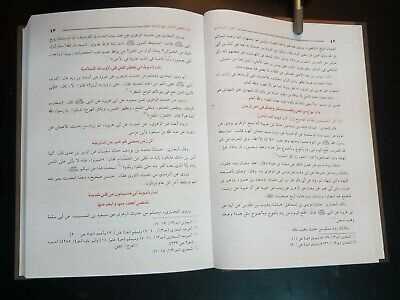 ARABIC ISLAMIC BOOK (The Sedition on the signs of the last hour) Ibn Kathir P 20 5