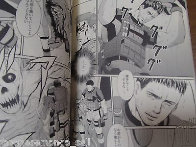 Bring him home FUNNY CREW 74pages Biohazard Resident evil Doujinshi Piers/&Chris