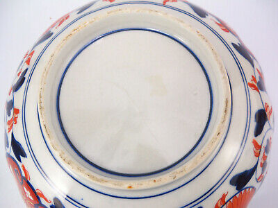 Japanese Imari Scalloped Bowl 8