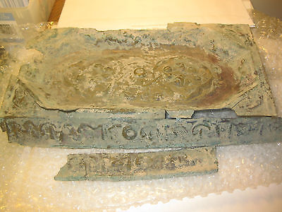Phoenician (?) bronze plate with images of people, animals and inscriptions 10