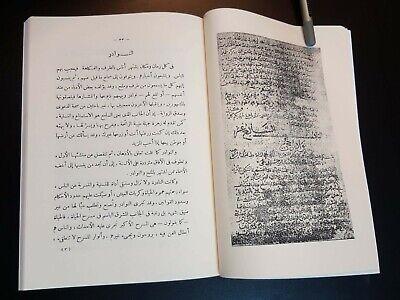 ANTIQUE ARABIC LITERATURE BOOK Tales of Juha Goha Djoha Nasreddin كتاب أخبار جحا 5