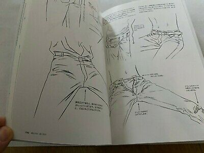 How To Draw Manga Anime Male Character Hip Technique BookJAPAN Art Guide NEW