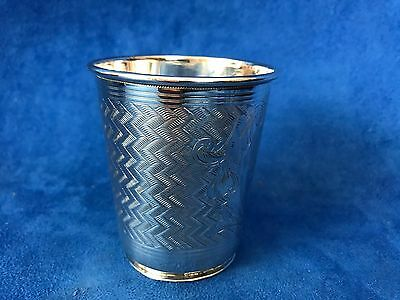 Antique Islamic, Middle East, Persian Silver Cup Engraved 2