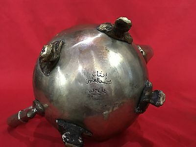 Original Old Islamic Arabic Ibrik Pitcher Jug Teapot Inscriptions In Arabic On