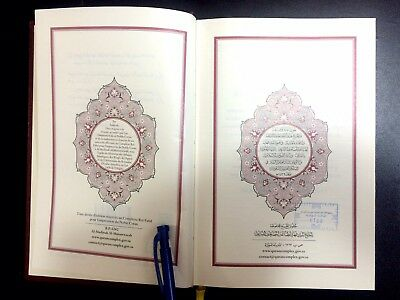 HOLY QURAN  KORAN. FRENCH TRANSLATION du Coran en français. KING FAHAD MADINAH 11