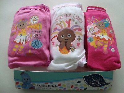 Children's Girls Briefs Underwear LOL Surprise,Paw Patrol,Hey Duggee,My Little P 6