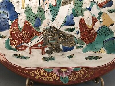 Antique Japanese Kutani Ware Hand Painted Dish Meiji Period 19th Century 5